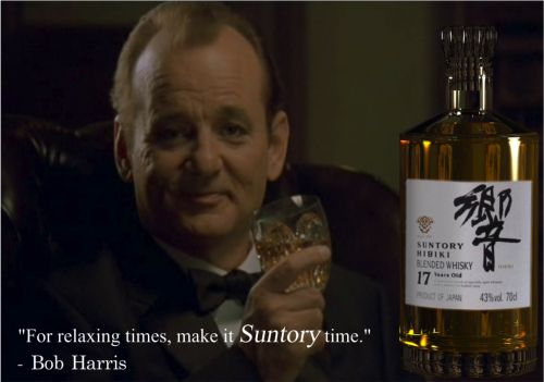 20110311-Suntory-time-Bill-Murray