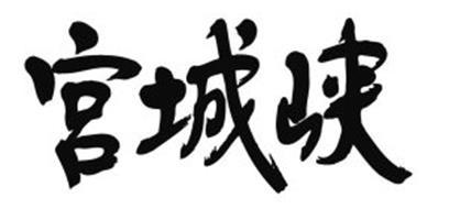 mia_logo_thumb
