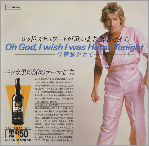 Rod+Stewart+Oh+God+I+Wish+I+Was+Home+Tonig+166005