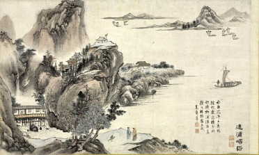 "This image: One of Eight Views of Xiao and Xiang Rivers, 1788. Tani Buncho (Japanese, 1763Ð1840). Section of a handscroll mounted as hanging scroll, ink and color on paper; 29.5 x 49 cm (image). Andrew R. and Martha Holden Jennings Fund 1980.188.3 The Cleveland Museum of Art's major spring 2011 exhibition, ""The Lure of Painted Poetry,"" explores the influence of Chinese literary paintings on the arts of Japan and Korea. The show introduces Seunghye Sun, the museum's new curator of Japanese and Korean art. Courtesy The Cleveland Museum of Art"